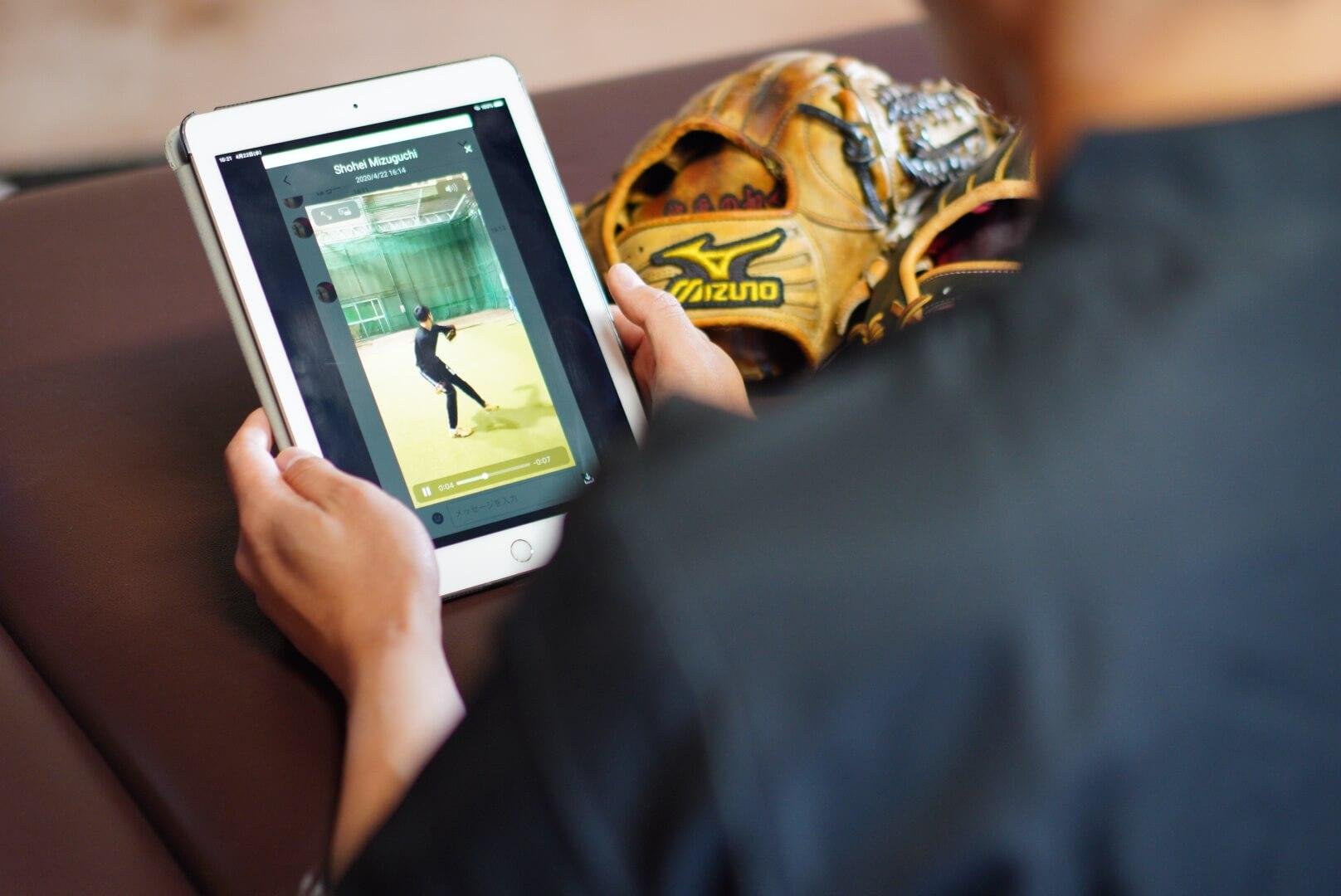 熊本 オンライン野球指導