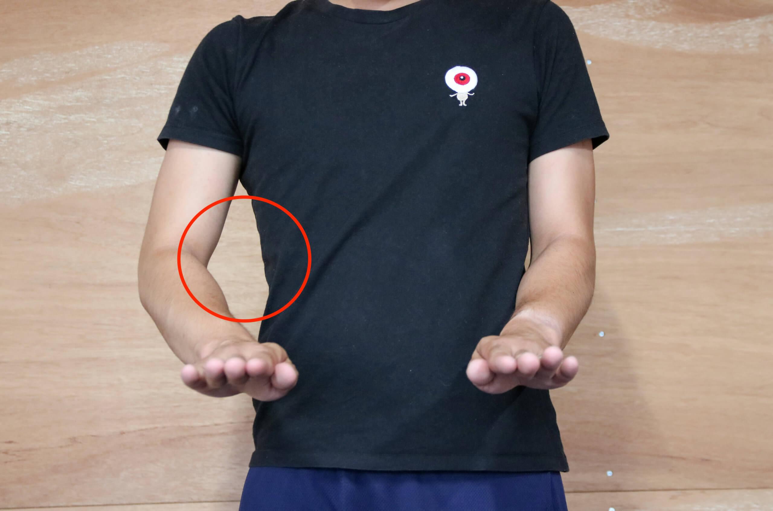 前腕回内の可動域チェック 代償動作
